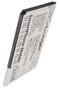 Acer Liquid Z3 Dual SIM battery (1500 mAh)