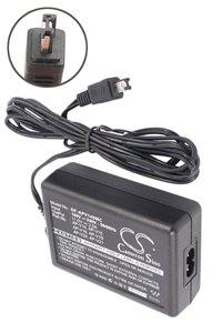 JVC GZ-MG130U AC adapter / charger (11.0V, 2.0A)