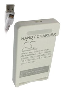 HTC 7 Trophy desktop USB AC adapter / charger (4.2V, 0.5A)