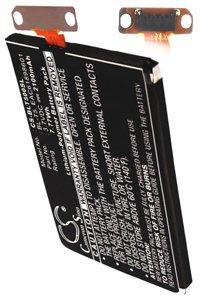 LG Optimus G battery (2100 mAh)