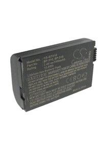Canon MVX4i battery (1620 mAh, Dark Gray)