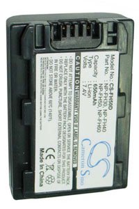 Sony Cyber-shot DSC-HX200V battery (650 mAh, Dark Gray)