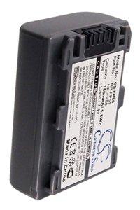 Sony DCR-SR100E battery (750 mAh, Gray)