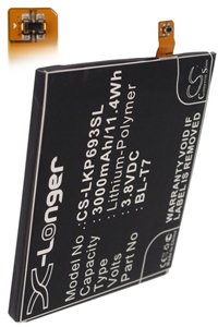 LG Optimus G2 P693 battery (3000 mAh)