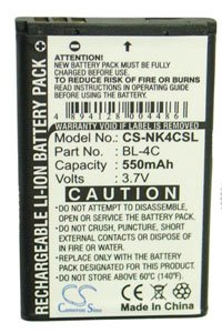 Nokia 6300i battery (550 mAh)