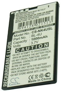 Nokia 8800 Carbon Arte battery (1000 mAh)