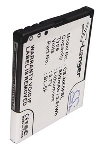 Nokia E65 battery (950 mAh)