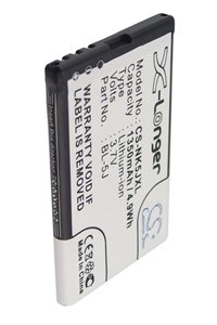 Nokia 5230 battery (1350 mAh)