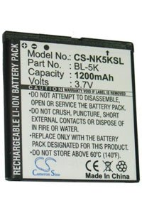 Nokia N86 battery (1200 mAh)