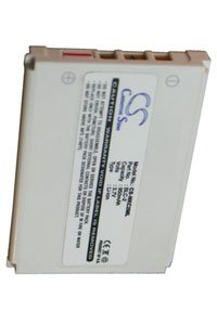 Nokia 3330 battery (950 mAh)