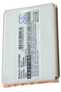 Nokia 3330 battery (1250 mAh)