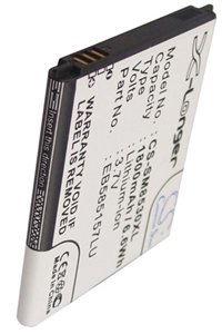 Samsung GT-I8520 Galaxy Beam battery (1800 mAh)