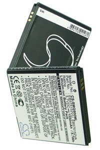 Samsung SCH-R760 Galaxy S2 battery (1550 mAh)