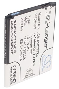 Samsung SC-03E Galaxy S3 battery (2100 mAh, NFC)