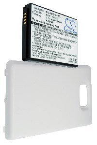 Samsung GT-i9100 Galaxy S II battery (2600 mAh, White)