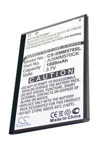Samsung SCH-R580 battery (1000 mAh)