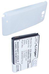 Samsung SCH-I605 Galaxy Note II battery (6200 mAh, White)