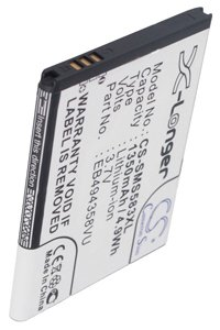 Samsung GT-S5830 Galaxy Ace battery (1350 mAh)