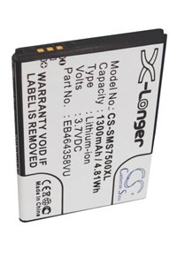Samsung GT-S7508 Galaxy Ace Plus battery (1300 mAh)