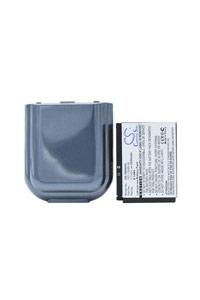 Palm Treo 500 battery (2250 mAh)
