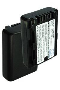 Panasonic HDC-SD60S battery (800 mAh, Black)