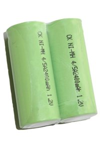 2x 4/5 A battery (2000 mAh, Rechargeable)