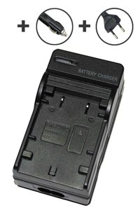 JVC GZ-MG130 AC and Car adapter / charger (4.2V, 0.6A)